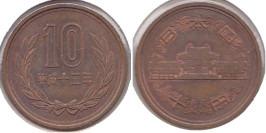 10 йен 2001 Япония