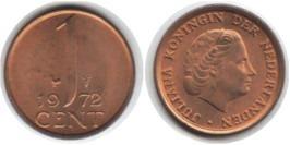 1 цент 1972 Нидерланды