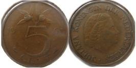 5 центов 1961 Нидерланды
