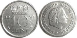 10 центов 1950 Нидерланды