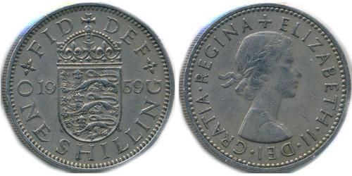 1 шиллинг 1959 Великобритания — Английский герб — 3 льва внутри коронованного щита