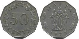 50 центов 1972 Мальта — редкая