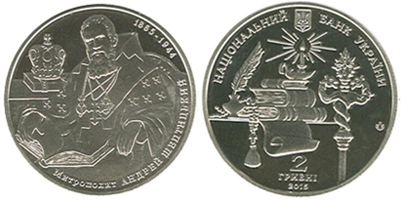 Сколько стоит 200000 карбованців 1995 року победа в войне монета крестовик