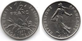 1/2 франка 1977 Франция