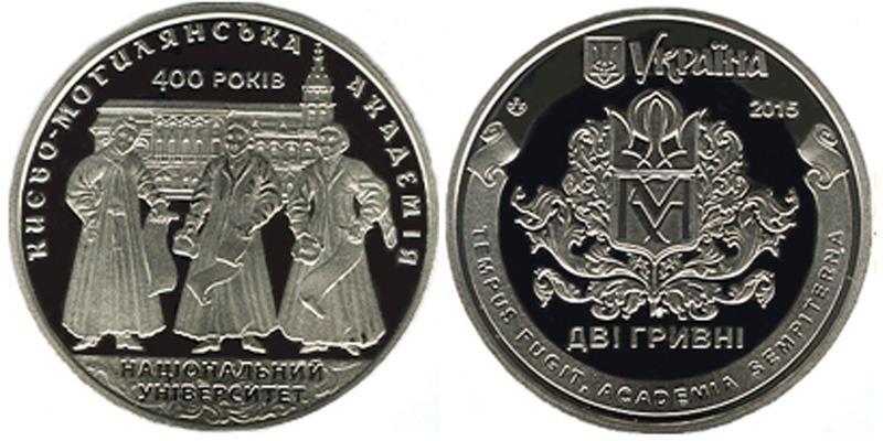 эстония 1930 год 2 кроны