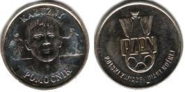 Монетовидный жетон — польский футбольный союз — Радослав Калужный, полузащитник