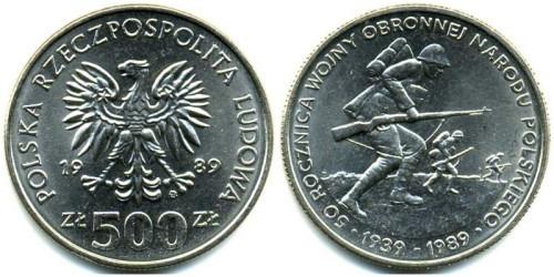 500 злотых 1989 Польша — 50-летие оборонительной войны Польши