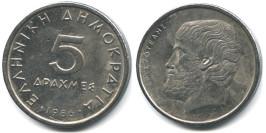 5 драхм 1986 Греция