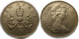 5 новых пенсов 1979 Великобритания