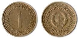 1 динар 1986 Югославия