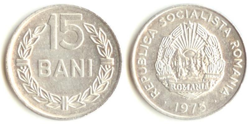 15 bani 1975 цена 1790 руб в грн