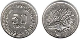 50 центов 1980 Сингапур