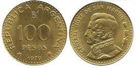 100 песо 1979 Аргентина