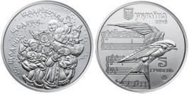 5 гривен 2016 Украина — Щедрик (к 100-летию первого хорового исполнения произведения Н. Леонтовича)