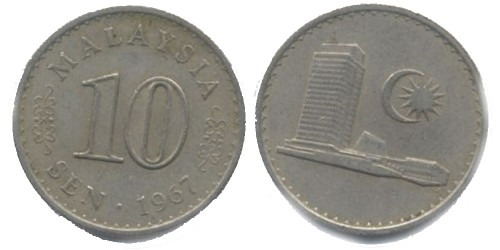 10 сен 1967 Малайзия