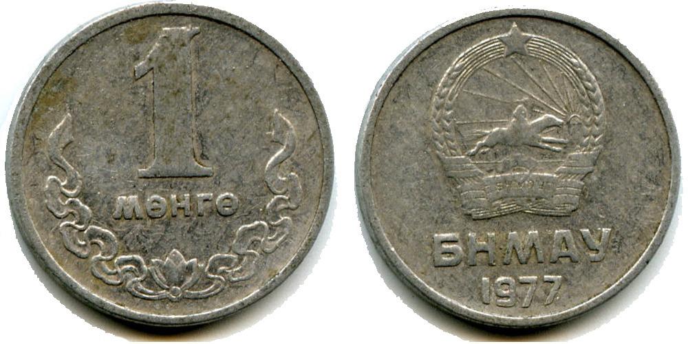 Разменная монета монголии монета архистратиг михаил