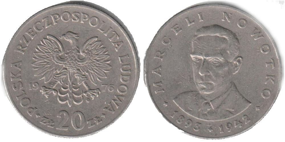 Сколько стоит монета 20 zt 1893 1942 монеты ссср 20 копеек 1961 года