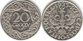 20 грошей 1923 Польша