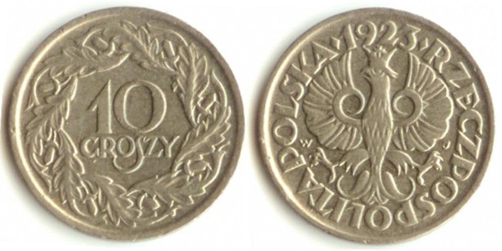 Польша 10 грошей 1923 цены на зеркальные номера