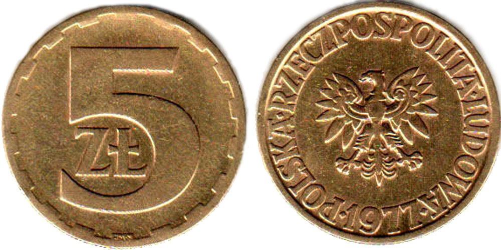 Куплю 5zt монета 1977 новые купюры банка россии