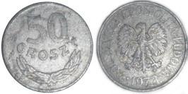 50 грошей 1973 Польша