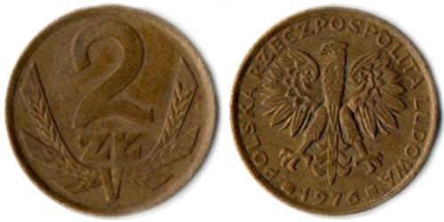 2 злотых 1976 Польша