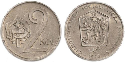 2 кроны 1973 Чехословакии