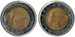 500 лир 1984 Италия