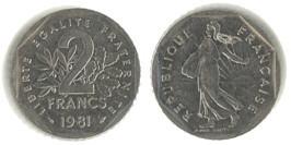 2 франка 1981 Франция
