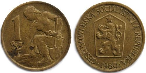 1 крона 1980 Чехословакии