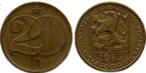20 геллеров 1985 Чехословакии