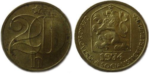 20 геллеров 1974 Чехословакии