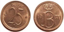 25 сантимов 1970 Бельгия (VL)