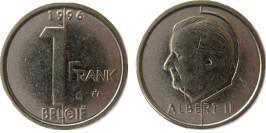 1 франк 1996 Бельгия (VL)