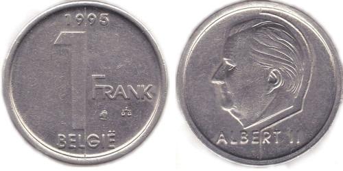 1 франк 1995 Бельгия (VL)