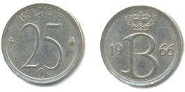 25 сантимов 1966 Бельгия (FR)