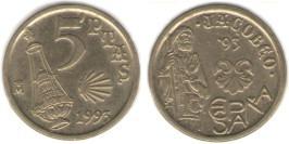 5 песет 1993 Испания