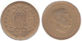 1 песета 1966 Испания — 72 внутри звезды