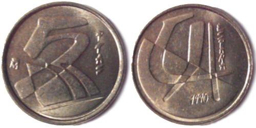 5 песет 1990 Испания