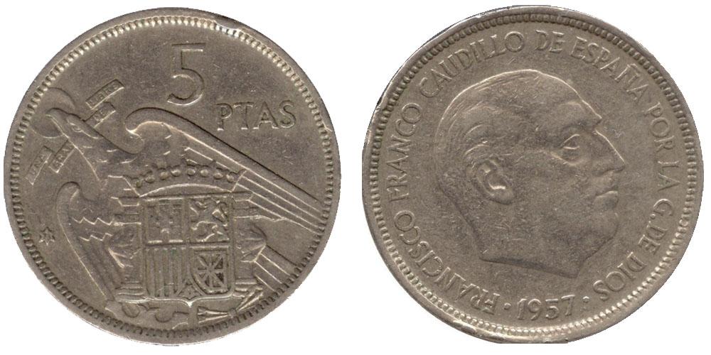 Разменная монета в испании питерская монета 10 рублей
