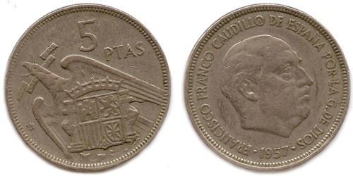 5 песет 1957 Испания — 60  внутри звезды