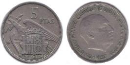 5 песет 1957 Испания — 58  внутри звезды