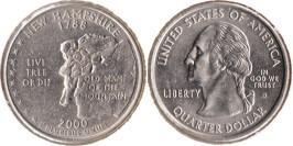 25 центов 2000 D США — Нью-Гэмпшир UNC