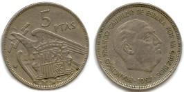 5 песет 1957 Испания — 64  внутри звезды