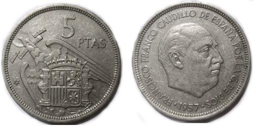 5 песет 1957 Испания — 74 внутри звезды