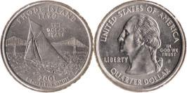 25 центов 2001 D США — Род-Айленд UNC