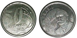 50 сентаво 2010 Бразилия