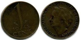 1 цент 1948 Нидерланды