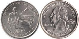 25 центов 2009 D США — Округ Колумбия