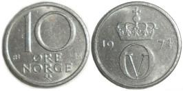 10 эре 1974 Норвегия